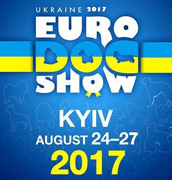 EURO DOG SHOW 2017 будет в Украине!!!