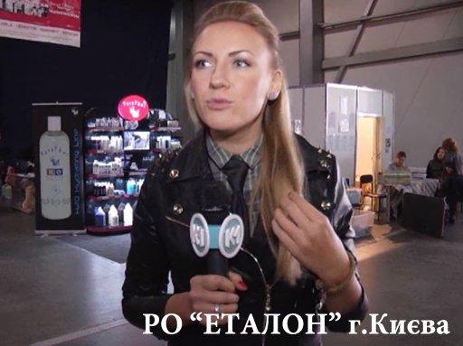 Леся Здеся
